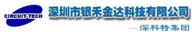 深圳市银禾金达科技有限公司