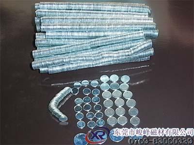 供应配铁片包装盒磁铁,强力单面磁铁