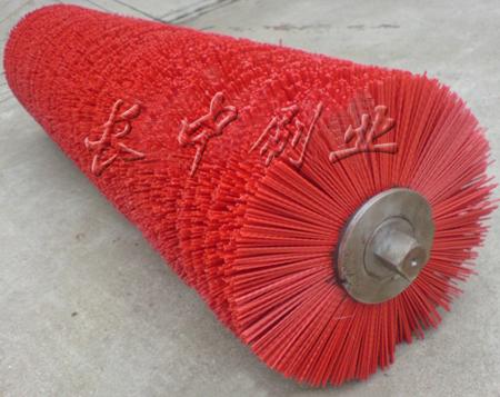 安徽潜山县长中刷业有限公司扫雪滚刷