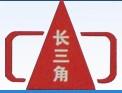 无锡长三角