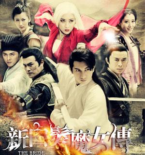 影视资讯网_中国影视传媒资讯网的微博