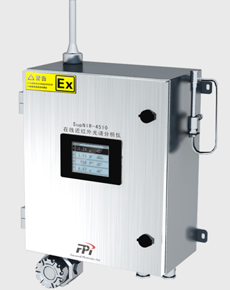 SupNIR-4510近红外光谱分析仪