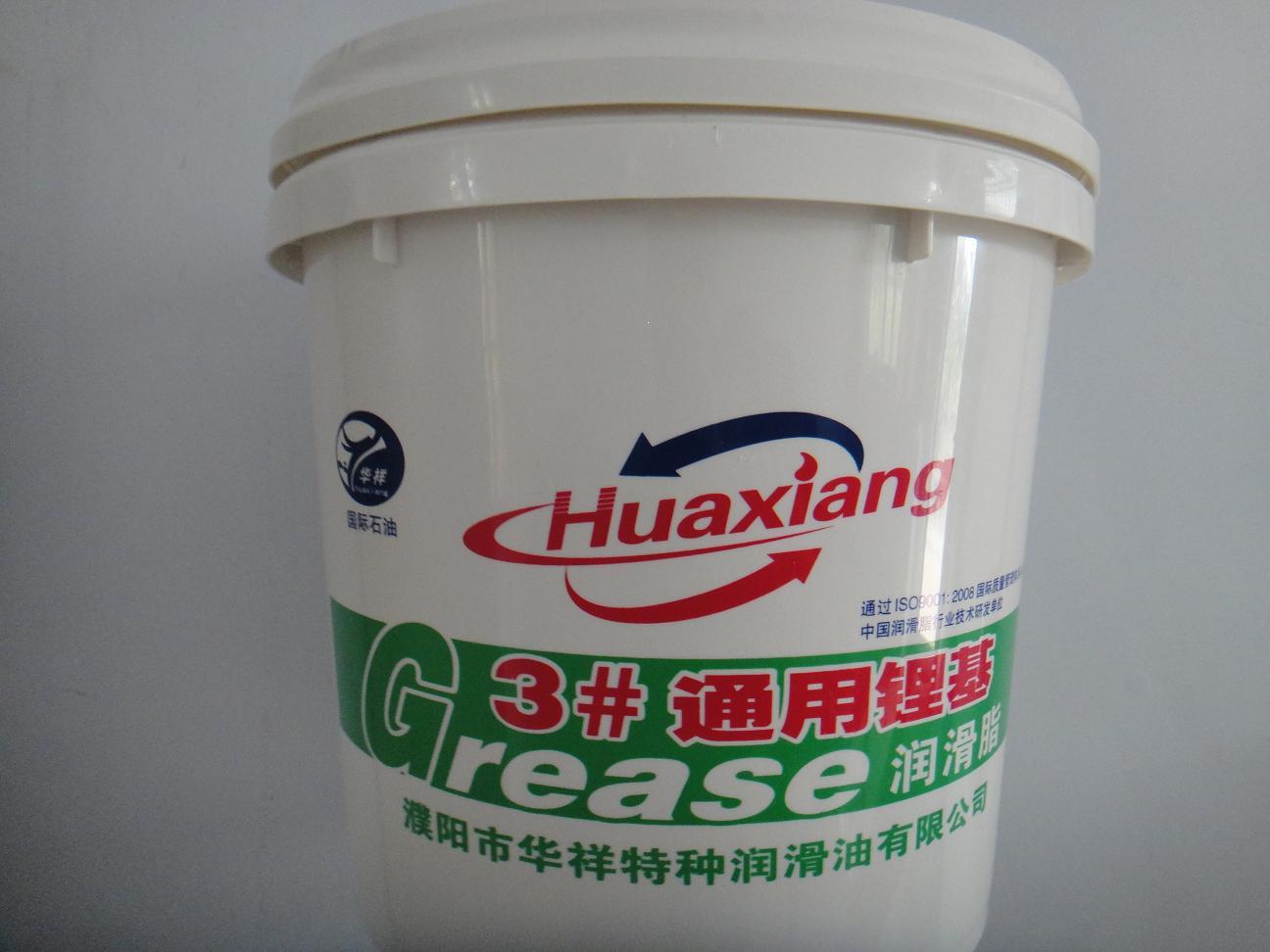 濮阳市华祥特种润滑油有限公司