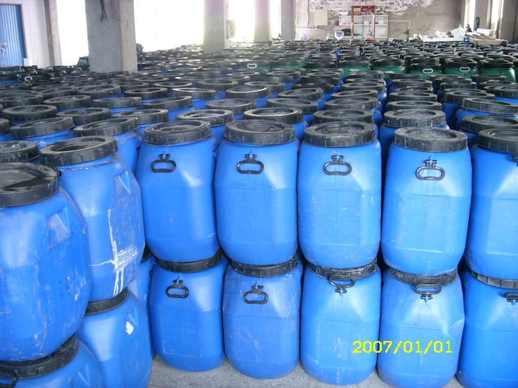 FQ-315A 织物阻燃剂