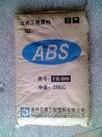 阻燃ABSFR800