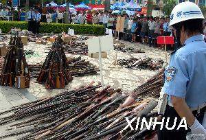 民用爆炸物品企业安全生产标准化管理通则