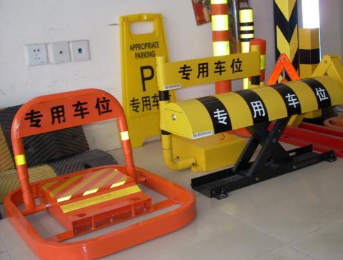 郑州车位锁,河南铸钢减速带