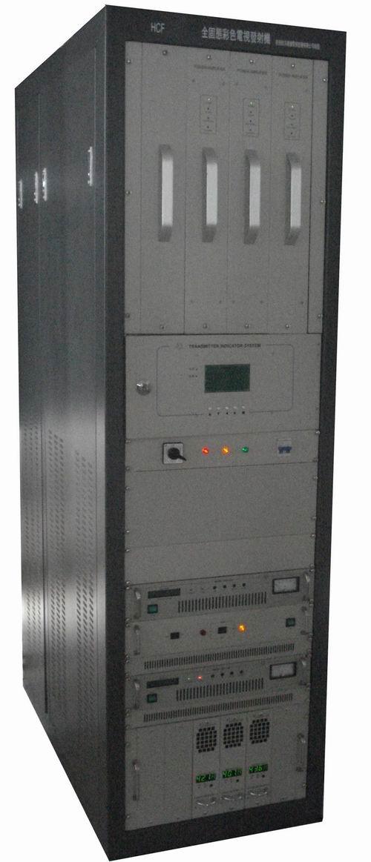 HCF-3KW 模拟电视发射机