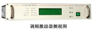 HCM 30-100W调频激励器