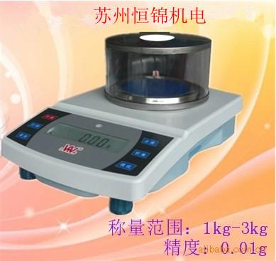 张家港热销WT10002C电子天平