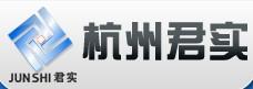 杭州君实金属材料有限公司