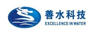 四川善水科技有限公司