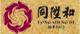 北京同升和鞋店