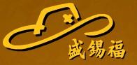 北京盛锡福帽业有限责任公司