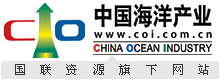 海洋产业网