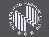 新思路酒店家具制造有限公司