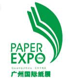 第三届中国广州国际生活用纸及一次性卫生用品展览会(DPC 2013)