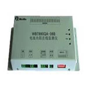 WB7880QA蓄电池内阻在线监测模块