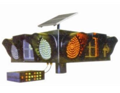 太阳能应急信号灯(倒计时)