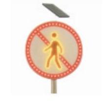 太阳能禁止行人通行标志