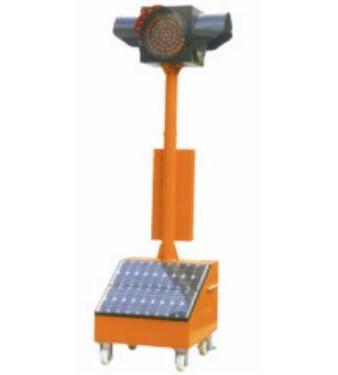 太阳能移动应急信号灯