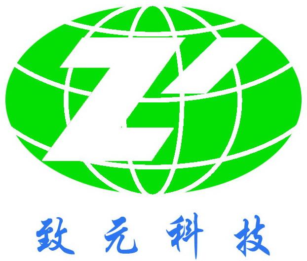 江门致元清洁生产技术开发有限公司