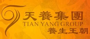 香港天养集团