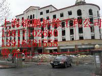 上海拆除钢结构,上海内部拆除,上海拆除厂房,上海工厂厂房拆除