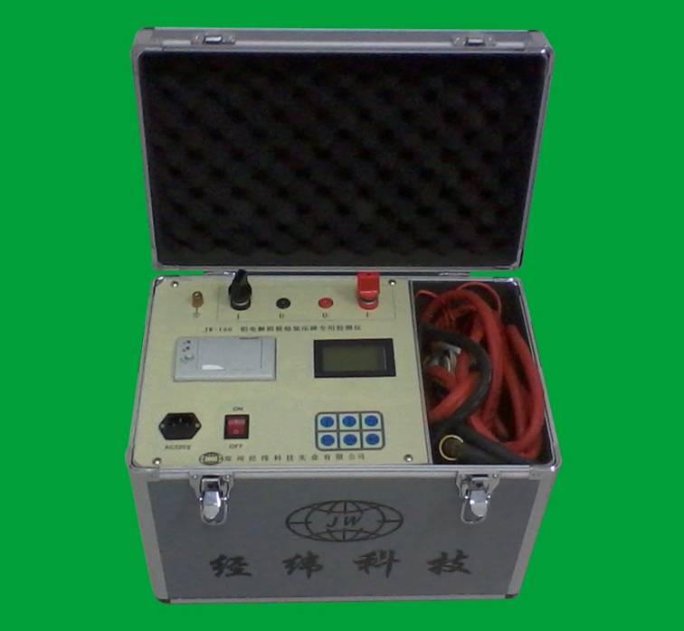 阴极组装压降专用检测仪