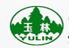 广西玉林制药集团有限责任公司