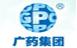广州白云山星群(药业)股份有限公司