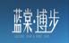 上海蓝棠―博步皮鞋有限公司