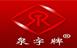 上海张小泉刀剪有限公司