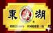 山西老陈醋集团有限公司