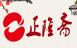 北京正隆斋全素食品有限公司