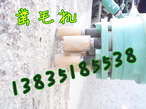 忻州三头凿毛机 手持式风动凿毛机