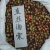 海棠种子价格白蜡种子价格樱花种子价格