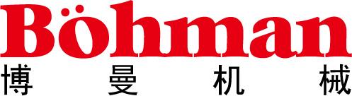 济南博曼机械设备有限公司