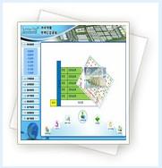 智能冷库管理信息系统(ST-WMS)