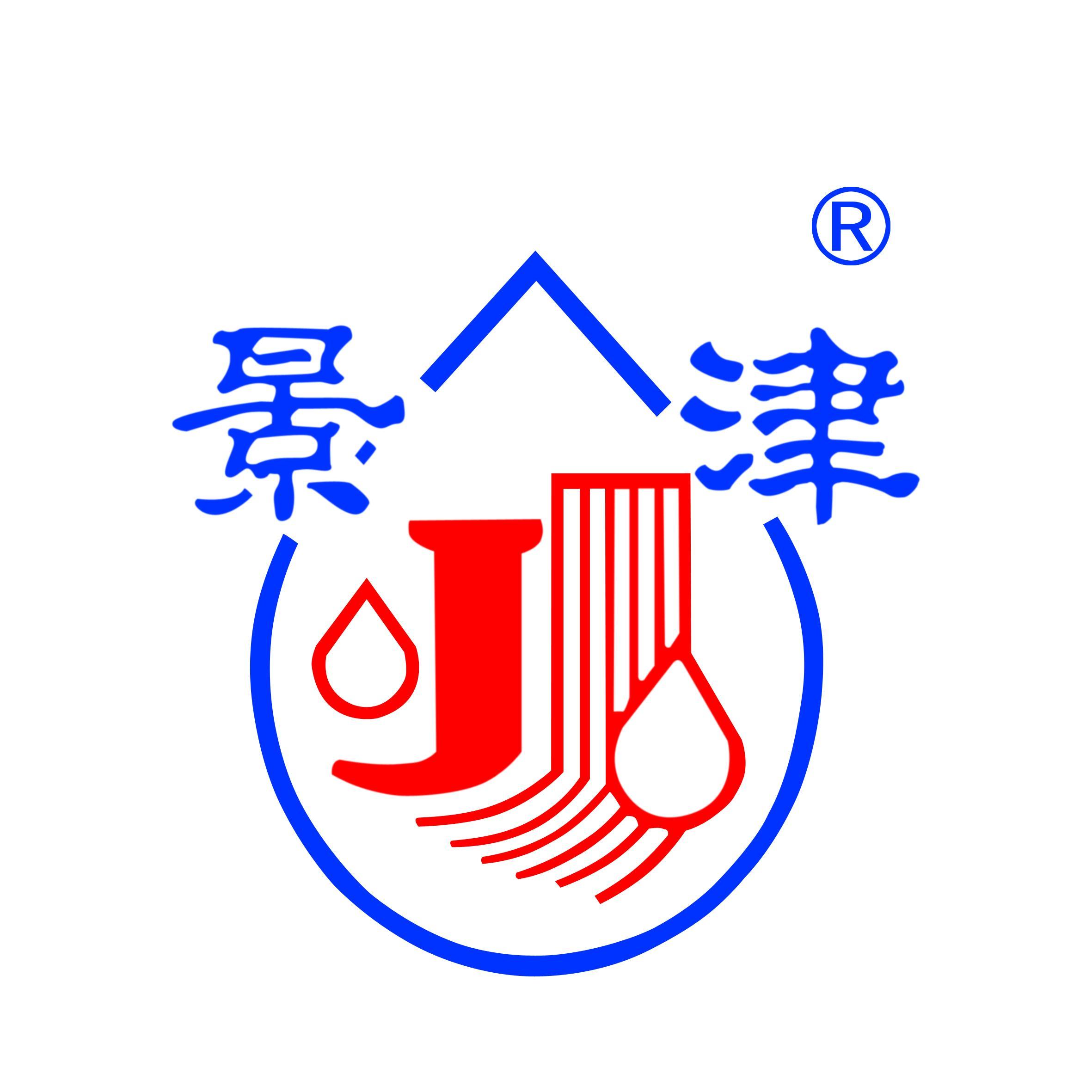 山东景津环保设备有限公司