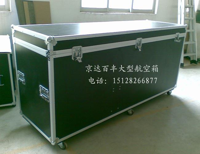 北京莱特发纯铝打造铝合金箱航空箱,精品出炉