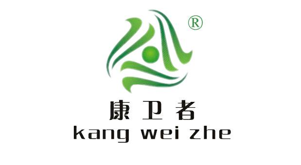 山东潍坊昌泰新能源有限公司