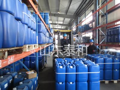 反渗透阻垢剂、分散剂TH-0100