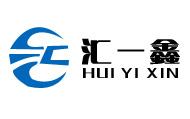 重庆汇一鑫科技发展有限公司
