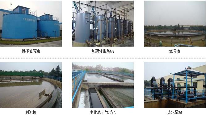 南京中电环保股份有限公司(前身为南京中电联电力集团有限公司),是从事环保水处理的高科技企业,为火电、核电、石化、煤化工、冶金等国家重点行业提供环保水处理系统解决方案、水处理设备系统集成、工程承包以及环保水处理设备运营等业务。主要产品有:工业给水处理系统、凝结水精处理系统、废污水处理及中水回用系统以及配套管控一体化成套设备。