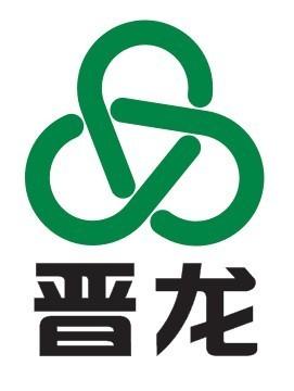 中山市晋龙工程塑料有限公司
