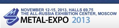 2013年19T俄罗斯国际金属周