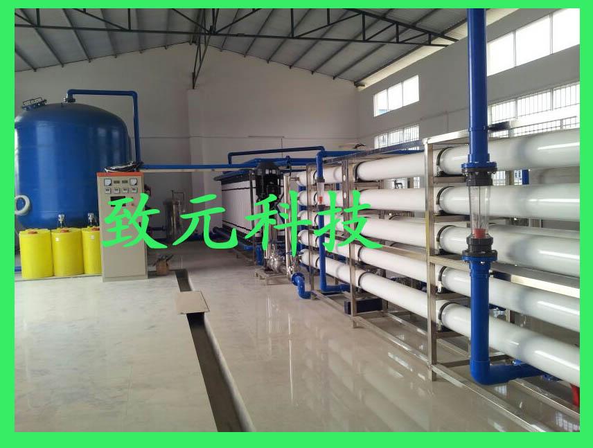 1000T/D废水回用