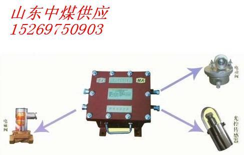 KPZ-127红外光控自动喷洒装置