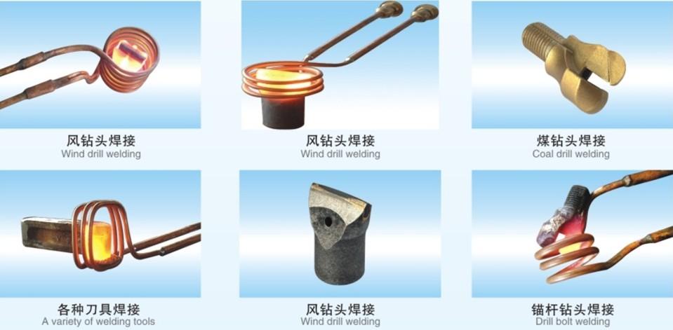 高�l�刀焊接�O��/高�l焊接�C